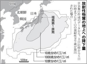 気象庁の拡散予測(毎日新聞)