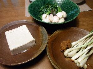 手づくり豆腐と野菜