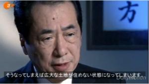 ZDFのインタビューに答える菅前首相