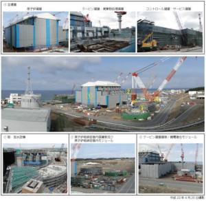 大間原発建設状況(電源開発より)
